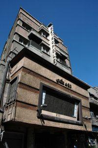 CINEMA IS DEAD 11 200x300 - CINEMA IS DEAD 2008