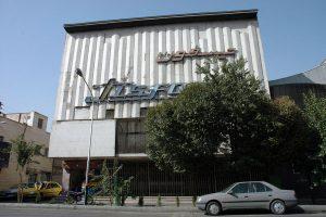 CINEMA IS DEAD 15 300x200 - CINEMA IS DEAD 2008