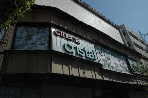 CINEMA IS DEAD 18 300x200 - CINEMA IS DEAD 2008