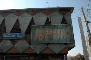 CINEMA IS DEAD 21 300x200 - CINEMA IS DEAD 2008