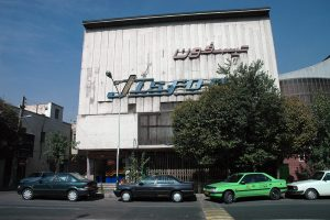 CINEMA IS DEAD 4 300x200 - CINEMA IS DEAD 2008